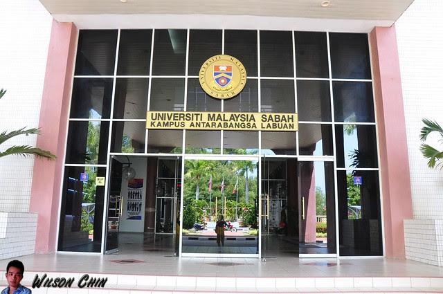 University Malaysia Sabah, Labuan Campus