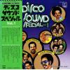 V/A - disco sound special vol.1