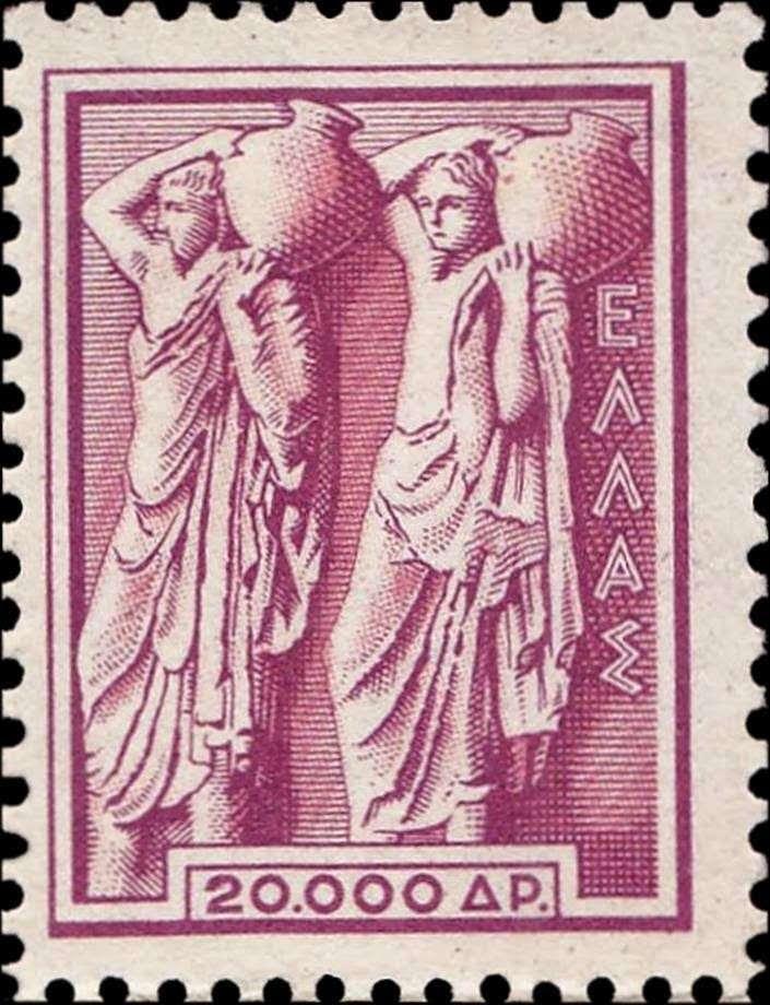 ελληνικό γραμματόσημο