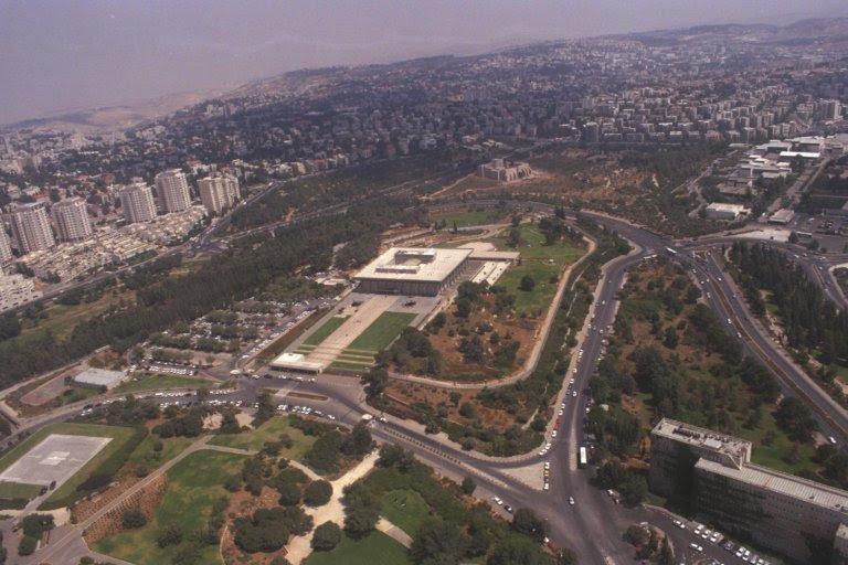 La Knesset (parlement israélien) et les autres bâtiments gouvernementaux, à Jérusalem