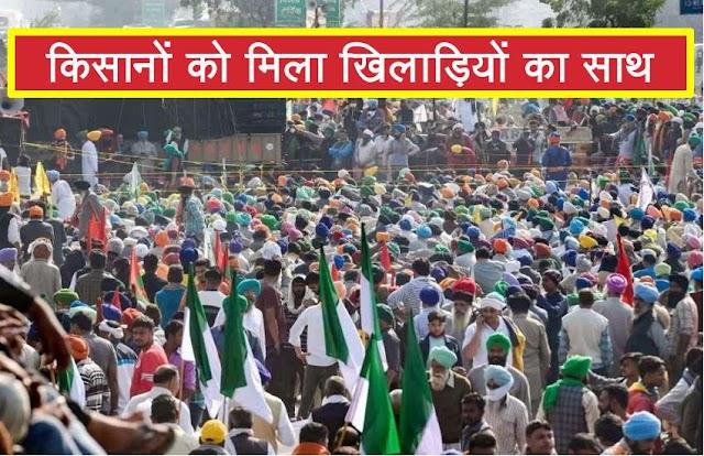 किसान आंदोलन को मिला पंजाब, हरियाणा के खिलाड़ियों का समर्थन