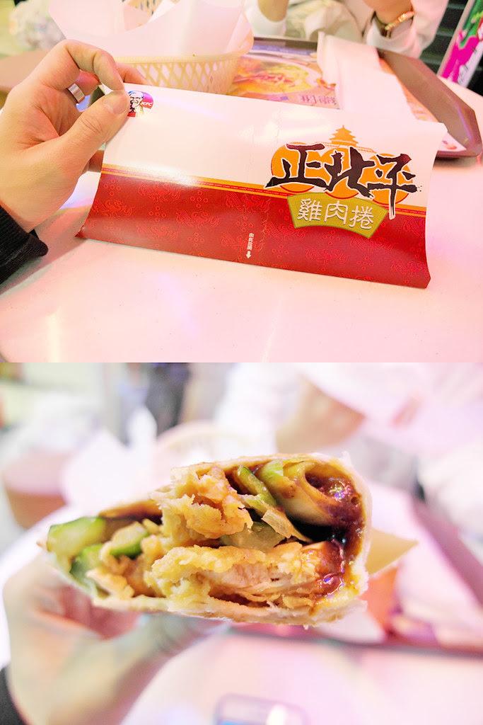 kfc taiwan taipei food