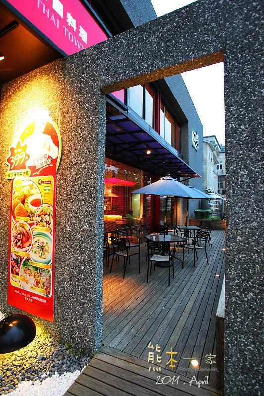 竹北 瓦城泰國料理|新竹竹北光明一路美食餐廳