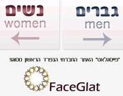 Su FaceGlat reti separate per donne e uomini