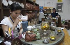 Maliandao Tea Shop