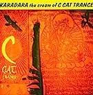 Kandara: The Cream of C Cat Trance