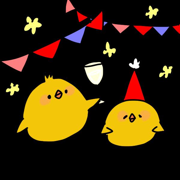ひよこ達のパーティーのイラスト 2017年年賀状 かわいいヒヨコの無料
