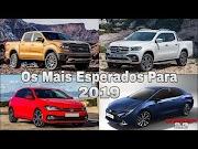 5 Carros que serão lançados no Brasil em 2019