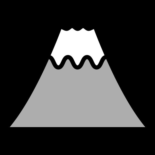 富士山 の イラスト