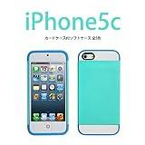 iPhone5c 対応 カードケース付ソフトケース 全5色 iPhone5c 2.Yellow