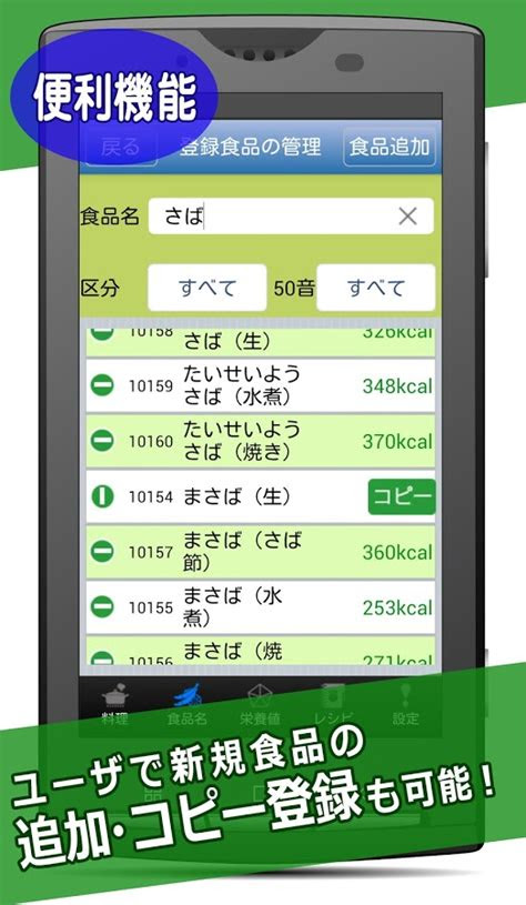 calrr android