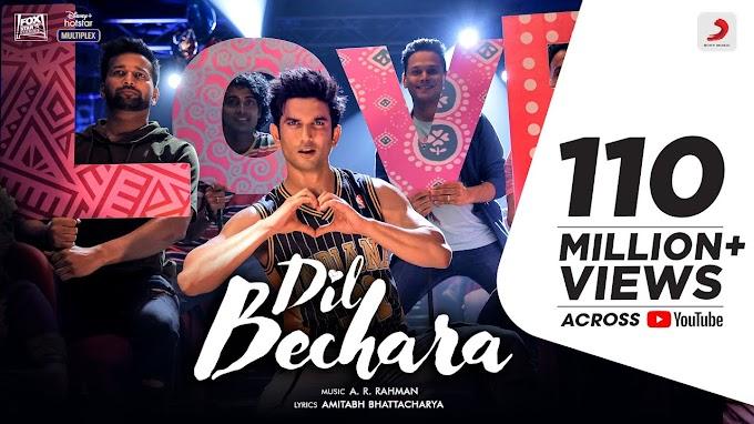 DIL BECHARA– Title Track Lyrics | Sushant Singh | A.R Rahman | LYRICSADVANCE