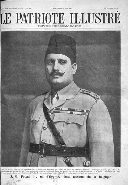 File:Fouad1 1927 PI.jpg