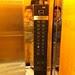6月12日(日)20:00 侨鸿皇冠假日酒店 46階 到着
