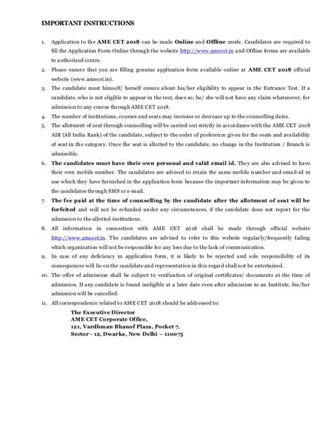 Aircraft Maintenance Engineering Common Entrance Test 2018