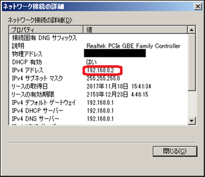 a00015_Sweet Home WiFi Picture Syncの使い方_09