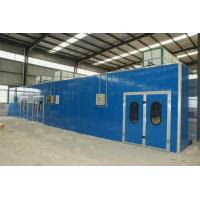 Details of China Infrared Car Body Small Paint Spray Booth ...