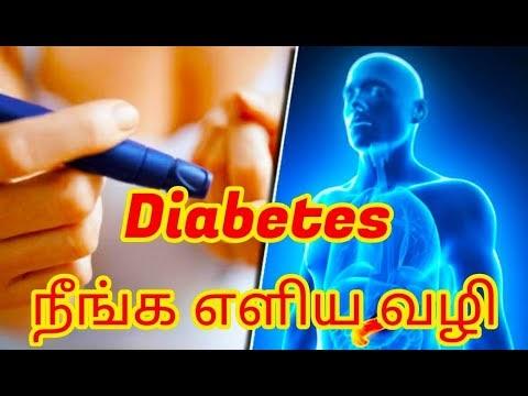 நீரிழிவு நீங்க-சக்திவாய்ந்த வர்மப்புள்ளி#Diabetes#vamananseshadriastrologer