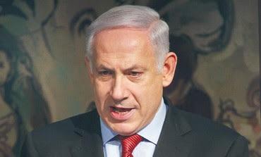 Prime Minister Binyamin Netanyahu making a speech