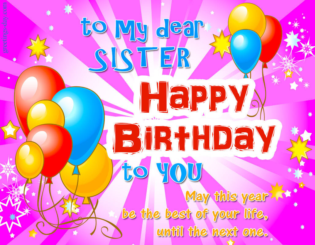 To My Dear Sister Happy Birthday To You Pictures Photos And