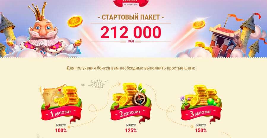 Казино на Яндекс Деньги Казино на Киви деньги Казино с Вебмани Казино на биткоин Топ современных онлайн казино с быстрым выводом денег.