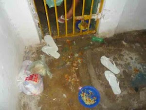 Problemas de estrutura e higiene também foram flagrados pelo Conselho Estadual de DH da Paraíba (Foto: Divulgação/MPF-PB)