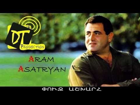 Aram Asatryan - Xent tgha