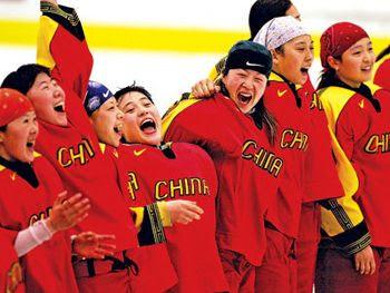 China Qualifies, China Qualifies