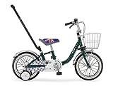 MINI(ミニ) かじ取り棒付14インチ子供用自転車 CHIBI MINI 14 DC グリーン