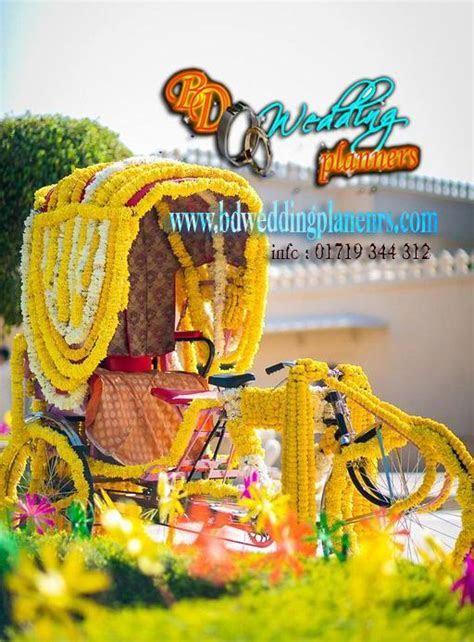 Holud Stage Decor ideas,Dhaka   BD Event Management