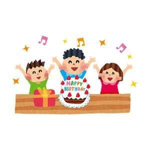 無料イラスト素材誕生日の画像まとめバースデーケーキプレゼント