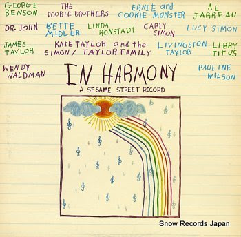 V/A sesame street - in harmony