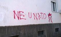 No to NATO graffiti in Montenegro