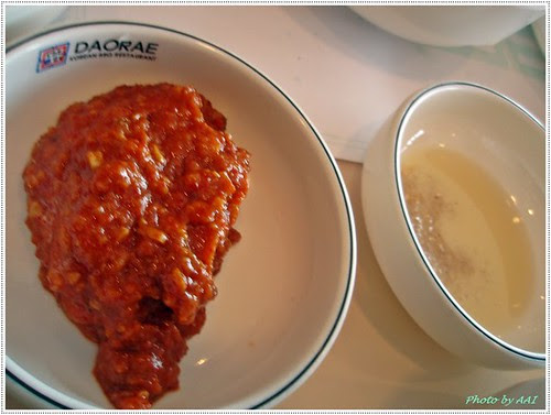 Korean chilli bean paste & sauce