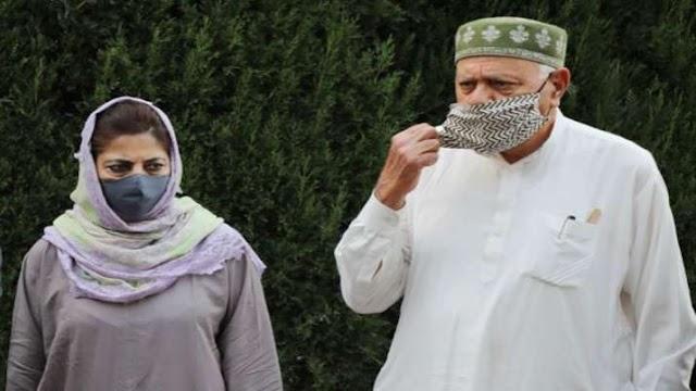 जम्मू-कश्मीर पर पीएम की बैठक में जाएंगे फारुक अब्दुल्ला और महबूबा मुफ्ती
