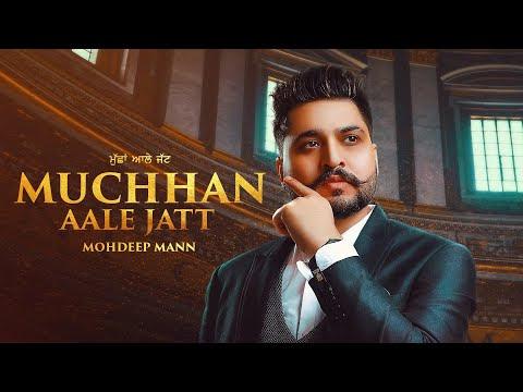 Muchhan Aale Jatt : Mohdeep Mann | The Zero Latest Punjabi Songs 2020 | Rehaan Records