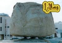 Foto asli dari batu yang disebut sebagai batu terbang atau batu melayang. Ternyata batu tersebut mempunyai penyangga di bawahnya.