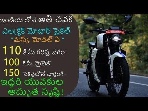 Musk Model 'A' – India's Cheapest Electric Motorcycle | EV Telugu