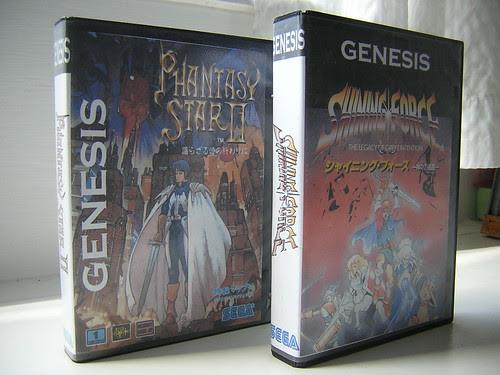 Phantasy Star II, Shining Force