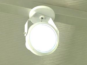 Luz de led  (Foto: Reprodução Intertv)