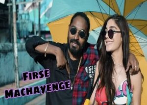 Firse Machayenge Lyrics