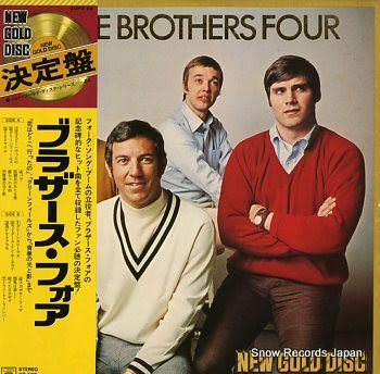 BROTHERS FOUR, THE new gold disc