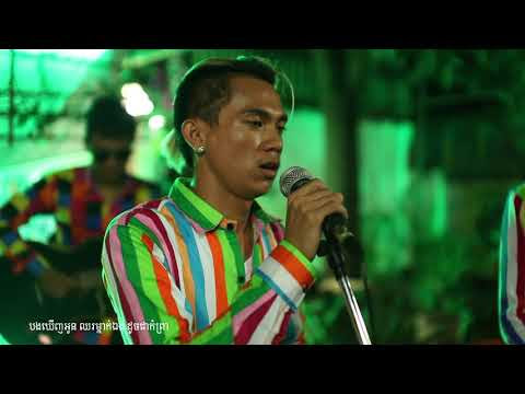 Kmengkhmer Ft. SWSB - Waiting (Old Version)​2016