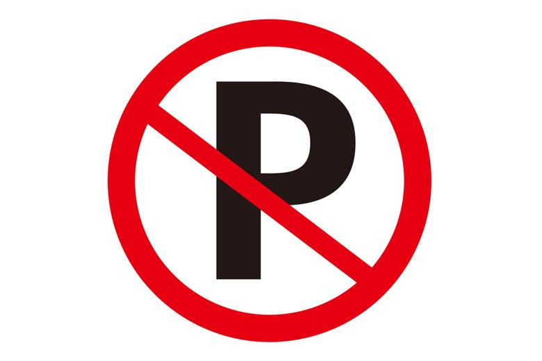 Posting Of Additional No Parking Signs A Garden City
