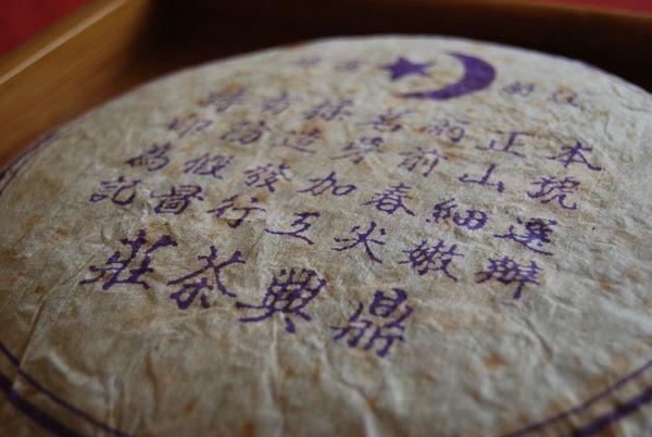 2001 Dingxing Yiwu