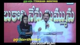 ENTHA GOPPA VISVASAM - ఎంత గొప్ప విశ్వాసం