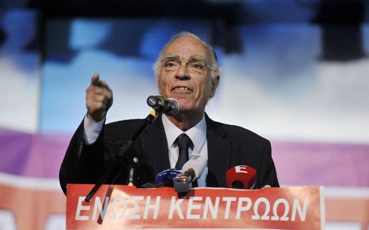 Ένωση Κεντρώων: Ξαναπροβάλλει ο εφιάλτης του Grexit