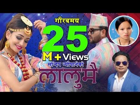 Kaha gayo jureli - Lyrics | Lalumai | Bishnu Majhi & Sandip Neupane