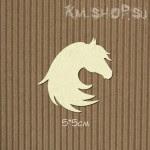 Чипборд Лошадь эмблема №2 большая