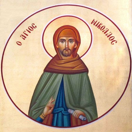 ST NICOLAOS of Chios, New Martyr